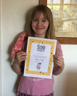 Ava With Certificate